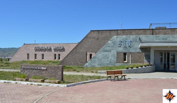 Karakorum, Museo