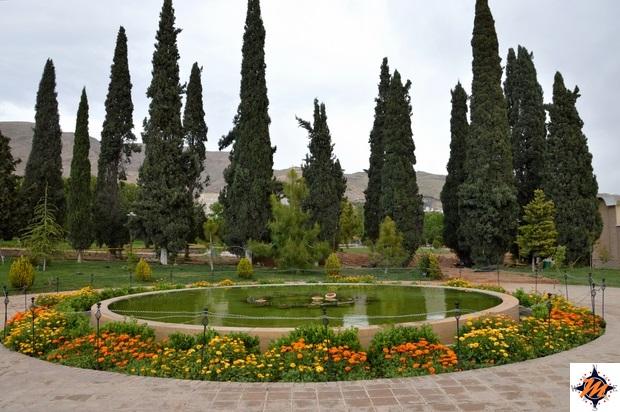 Shiraz, Bagh-e Eram