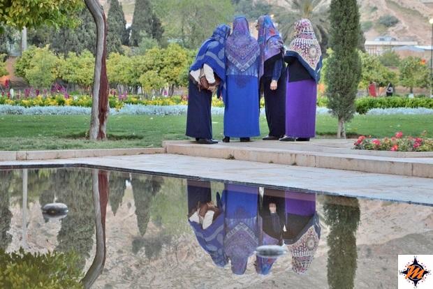 Shiraz, Jahan Nama Garden