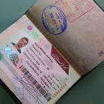 Richiedere il visto turistico iraniano presso il Consolato Generale ad Erzurum, Turchia