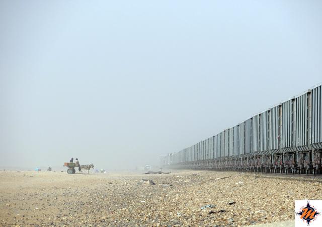 Mauritania, SNIM